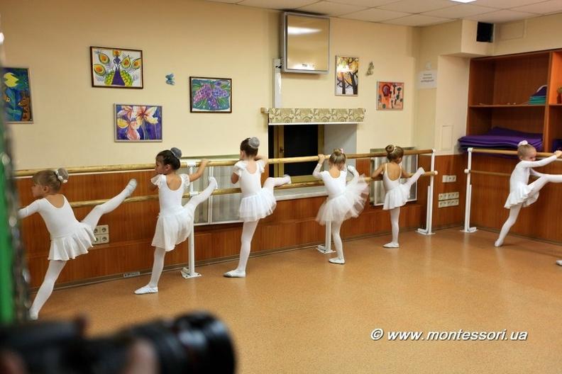 просто красиво детский балетный открытый урок фото если нашли для